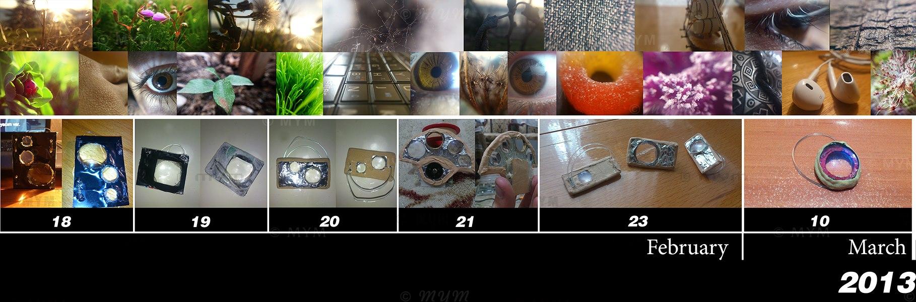 cep-telefonu-lensleri