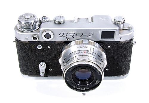 FED-2-kullanimi
