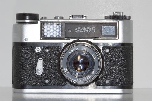 FED-5-kullanimi